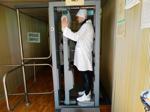 radiační checkpoint v elektrárně