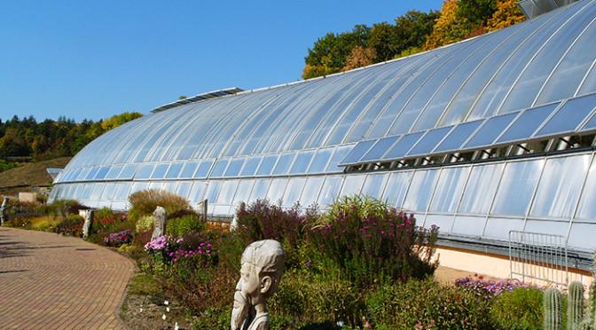 Botanická zahrada Praha, Česká republika