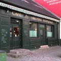 Café Au Pére Tranquille