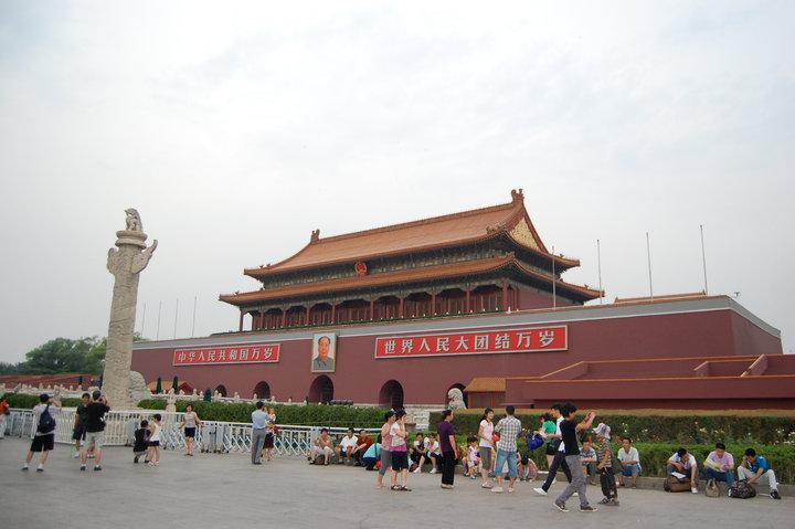 Peking, Čína