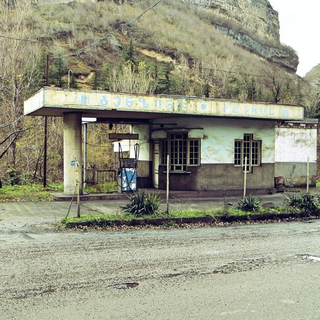 Benzinová pumpa.