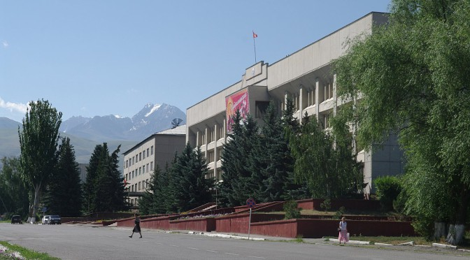 Městská turistika v Kyrgyzstánu