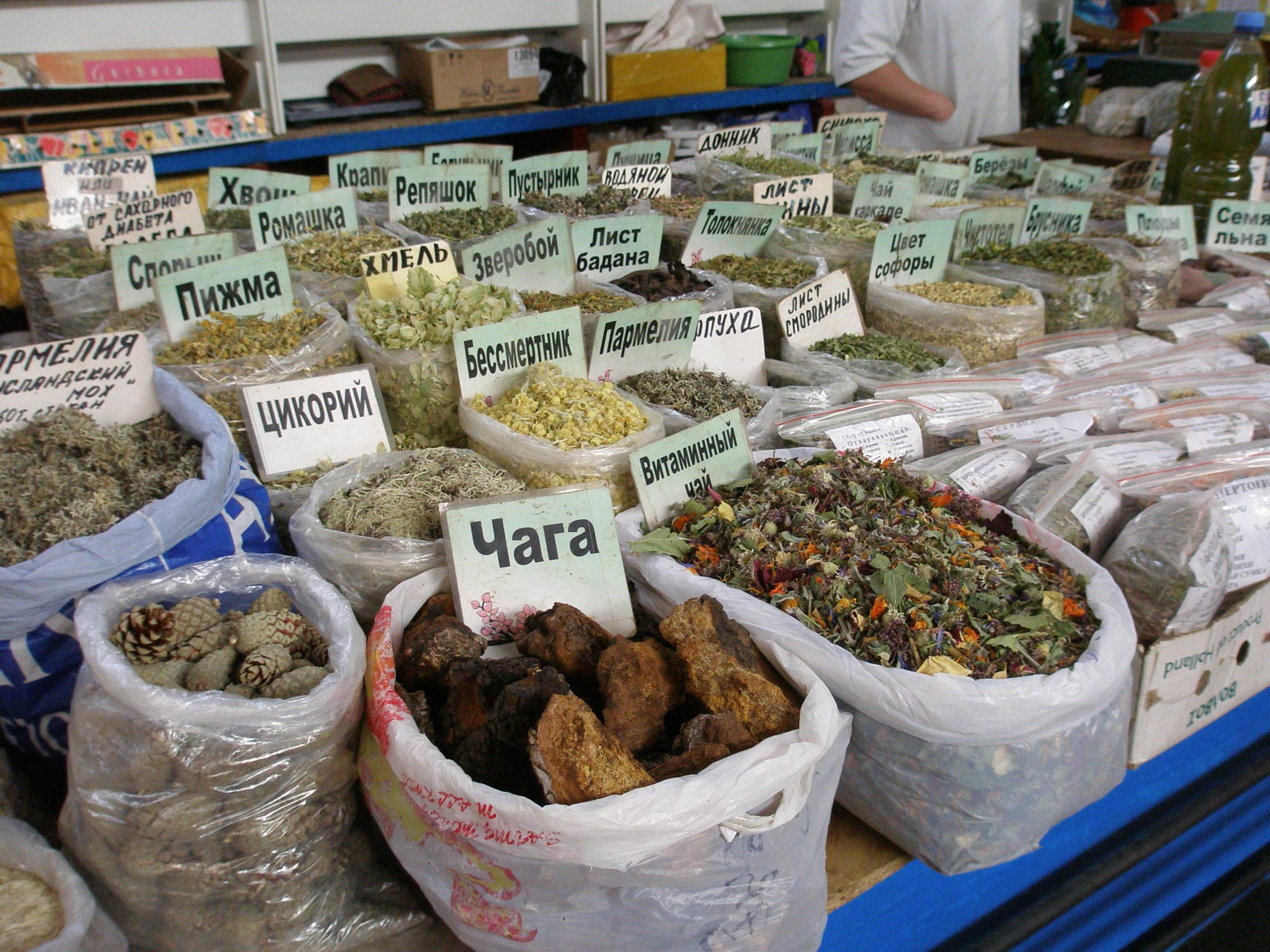 Chutě zeleného bazaru