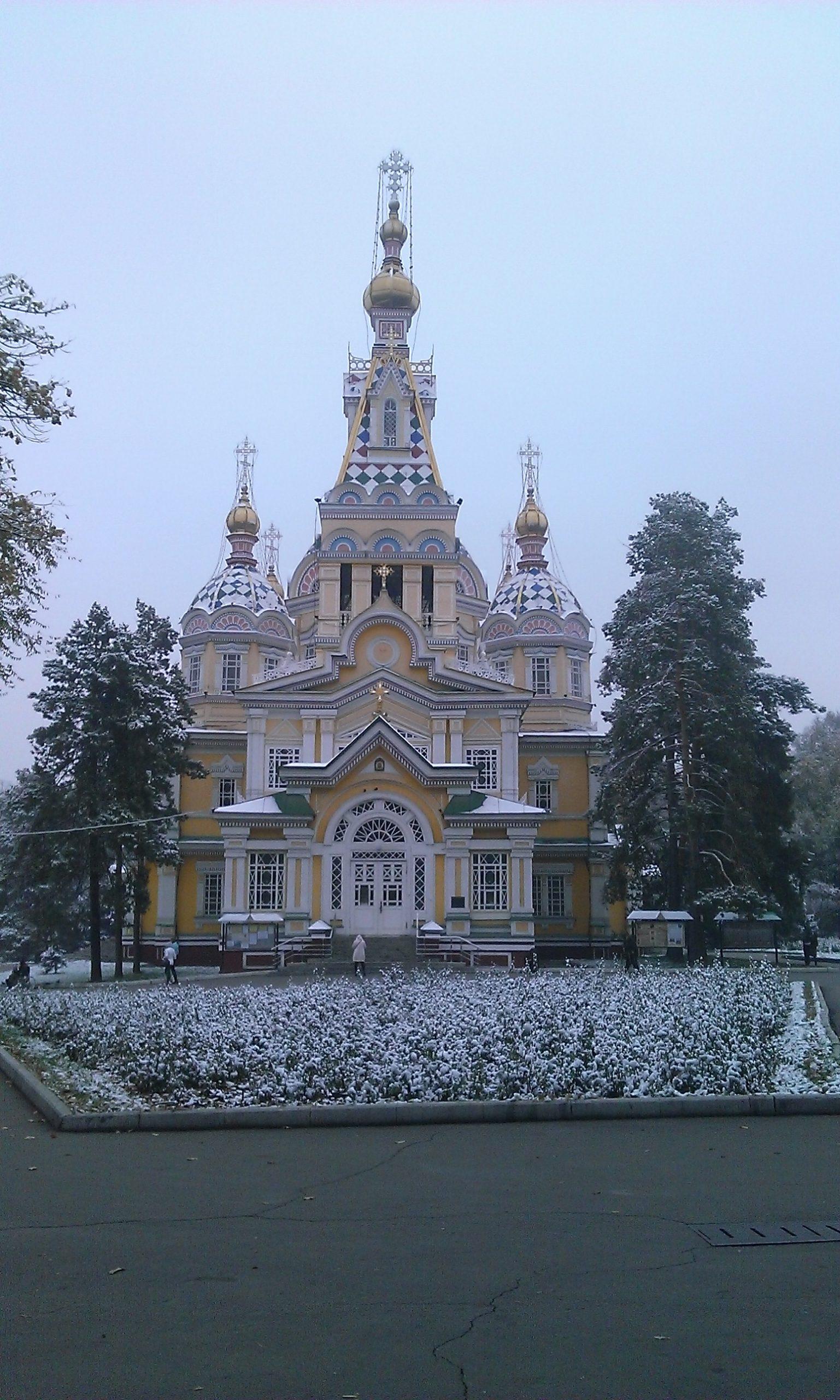 Katedrála na Nebevzetí