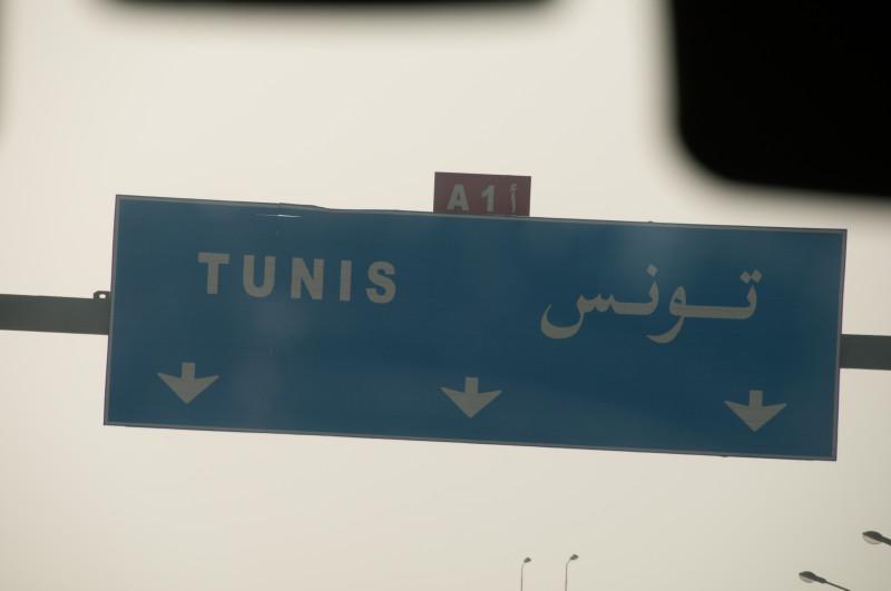 Tak a naše cesta je u konce. Dorazili jsme do Tunisu – hlavního města Tuniska, kde jsme se zdrželi pouze jednu noc a vraceli se odtud zptáky domů.