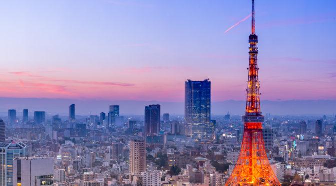 Tokyo Tower, Tokio, Japonsko