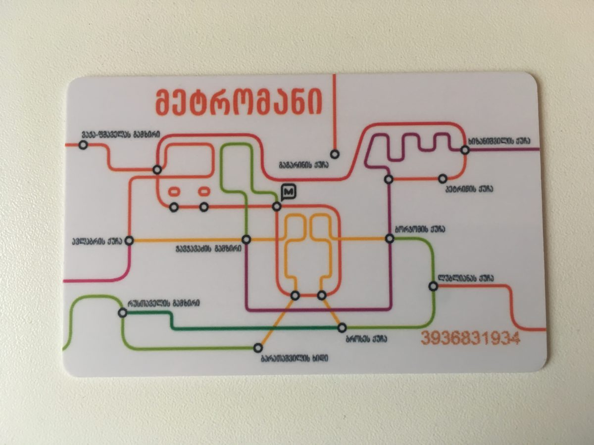 Metromoney Card – pro dopravu po Tbilisi