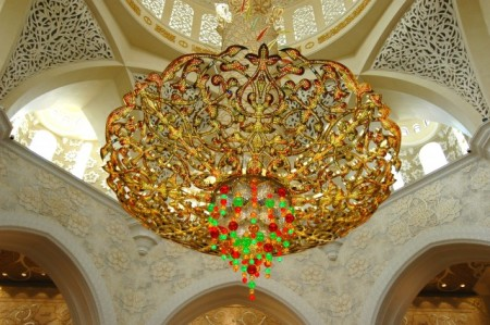 Lustr v Sheikh Zayed Grand Mosque