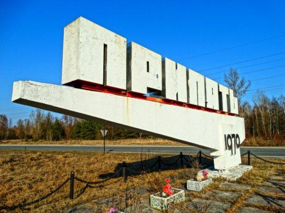 Památník na rok výstavby Pripjaťi