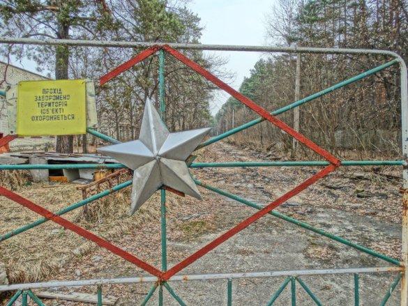 Černobyl II