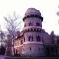 Janův hrad, Lednice