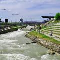 Areál Divoká Voda, Čunovo, Bratislava