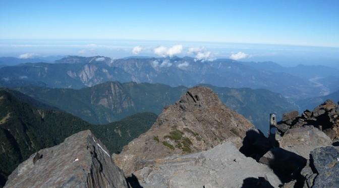 Yushan – nejvyšší hora Taiwanu