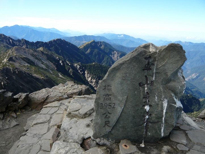 Na vrcholu Yushanu, 3952 m.n.m