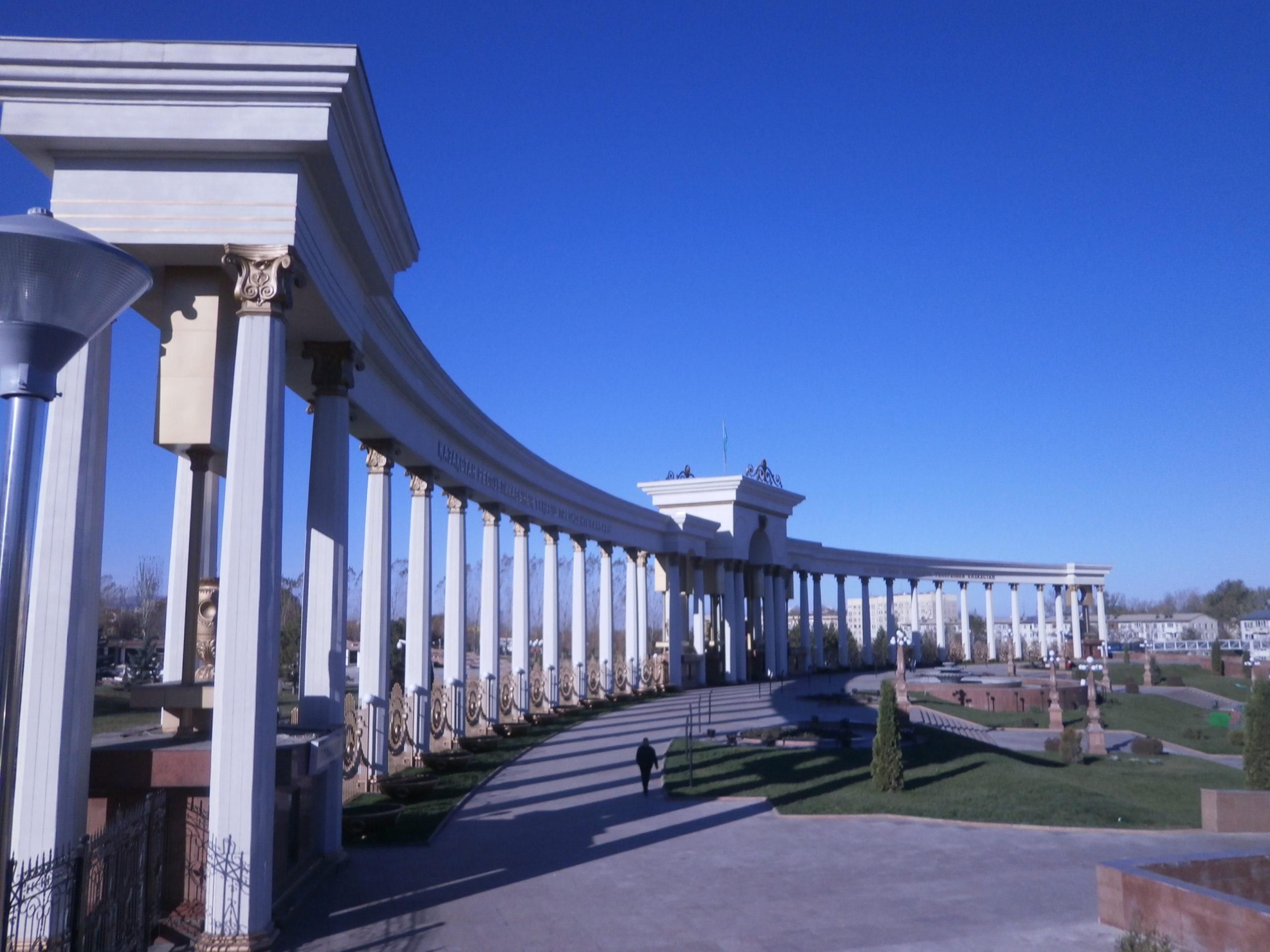 Prezidentský park