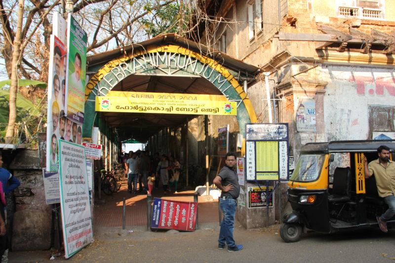 Vstup k přístavišti Fort Kochi