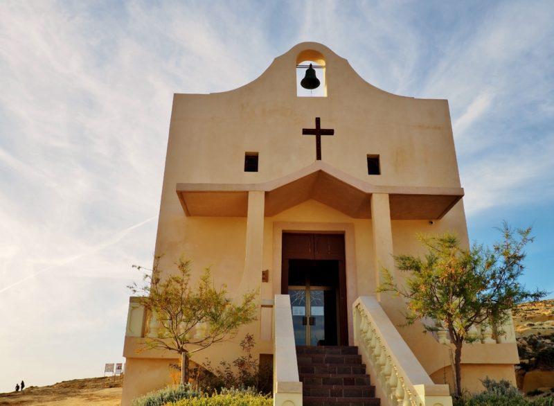Kaplička u San Lawrenz