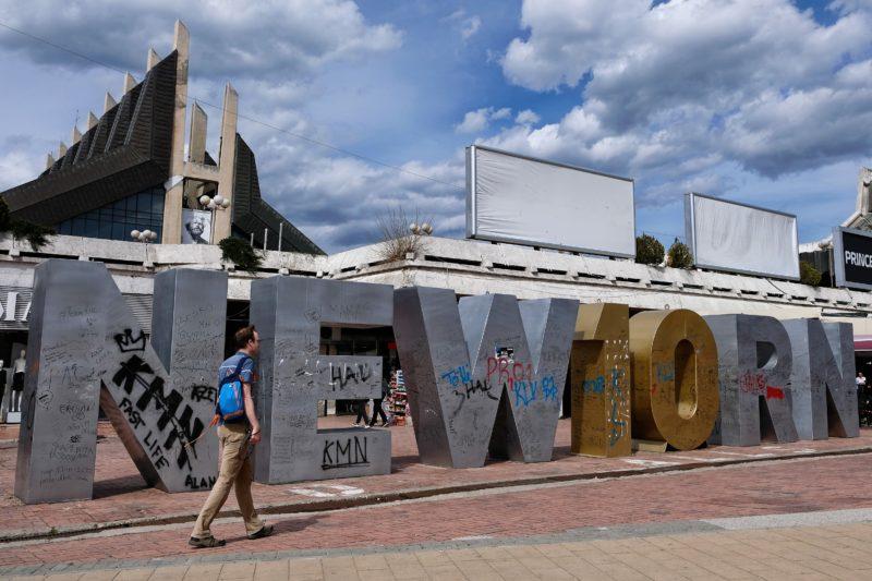 Newborn Monument, Priština, Kosovo