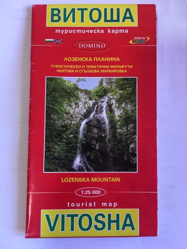 Mapa pohoří Vitosha. Dá se koupit i u nás.
