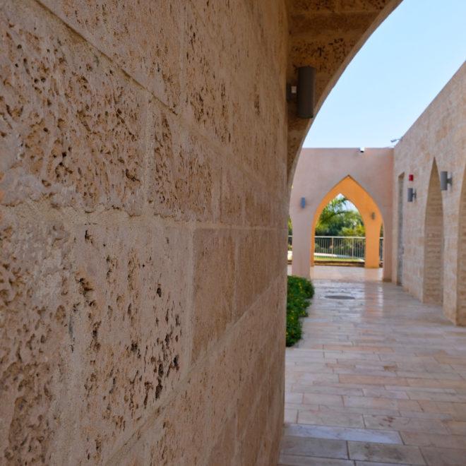V Eilatu