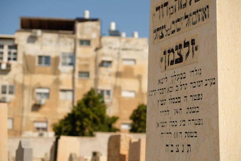 Hřbitov v Tel Avivu z roku 1902