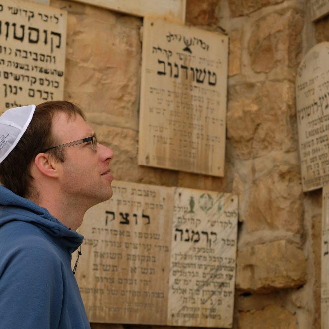 Památník Chamber of Holocaust, Jeruzalém