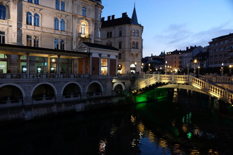 Trojmosti Lublan
